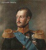 Неизвестный художник. Портрет императора Николая I. 1830-е годы.
