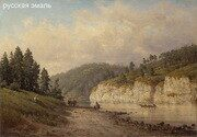 Верещагин Петр Петрович (1834-1886). Река Чусовая на Южном Урале. 2-я половина 1870-х – начало 1880-х годов.