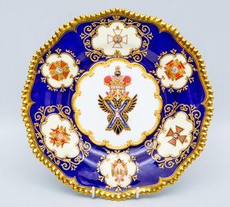 Тарелка из «Орденского десертного сервиза». Мануфактура «Джон Роуз и Ко»